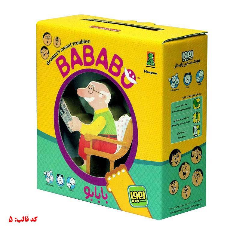 bababo_0