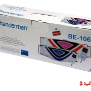 shanderman