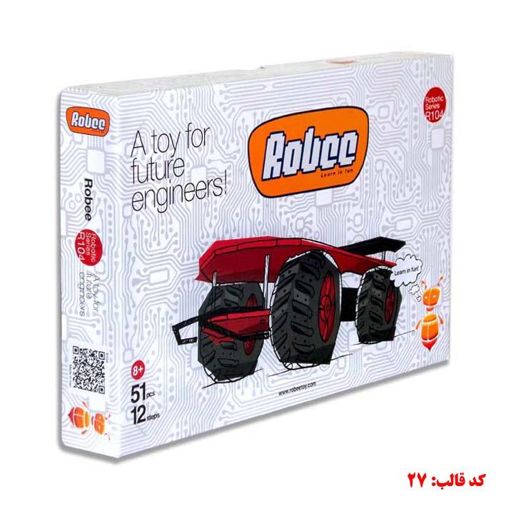 robee